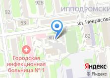 Компания «Прокуратура г. Новосибирска» на карте