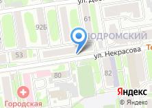 Компания «Новосибирский городской архив» на карте