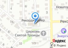 Компания «Автотерапевт» на карте