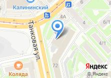 Компания «Отдел потребительского рынка и защиты прав потребителей Администрации Калининского района» на карте