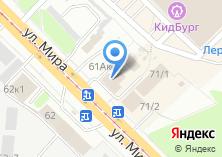 Компания «Триколор ТВ Новосибирск» на карте
