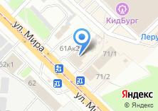 Компания «На Мира» на карте