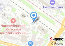 Компания «АвтоАудиоЦентр_NSK» на карте