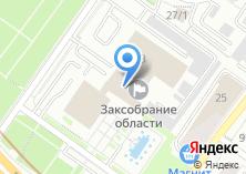 Компания «Законодательное Собрание Новосибирской области» на карте