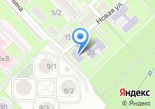 Компания «Детский сад №274 Белочка» на карте