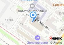 Компания «Авторитет Service» на карте