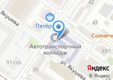 Компания «Новосибирский автотранспортный техникум» на карте