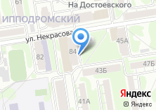 Компания «Областная детская библиотека им. М. Горького» на карте