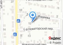 Компания «АДС Групп» на карте