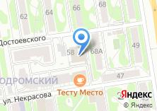 Компания «Адвокатский кабинет Васильченко И.Е.» на карте
