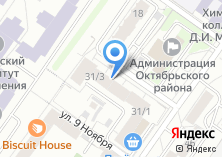 Компания «Tattoo studio» на карте