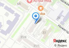 Компания «Сочи» на карте