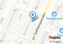 Компания «Строящийся жилой дом по ул. Гребенщикова» на карте