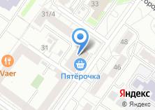 Компания «ПРОМДИЭКС» на карте
