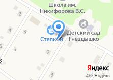 Компания «Продуктовый магазин» на карте