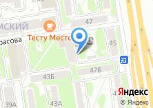 Компания «ГОТТИ» на карте