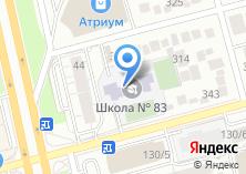 Компания «Тхэквондо» на карте