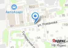 Компания «Вип-автотрансфер» на карте