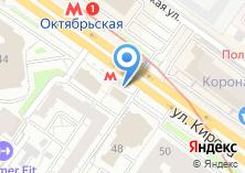 Компания «Кит» на карте