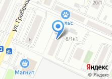 Компания «Строящийся жилой дом по ул. Михаила Немыткина» на карте