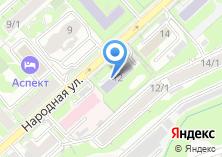 Компания «Православная гимназия во имя святых равноапостольных Кирилла и Мефодия» на карте