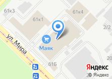 Компания «Посуда Центр» на карте