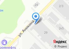 Компания «Новосибирский Авторемонтный Завод» на карте
