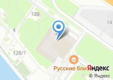 Компания «МАКС Моторс» на карте
