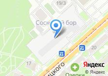Компания «Отдых» на карте