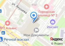 Компания «НАШ ДОМ» на карте