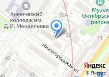 Компания «Центр занятости населения г. Новосибирска» на карте
