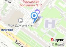 Компания «РАН-Техно» на карте