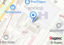 Компания «НовосибирскШтамп» на карте