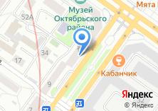 Компания «ЦЕНТРАЛЬНОЕ АГЕНТСТВО НЕДВИЖИМОСТИ» на карте