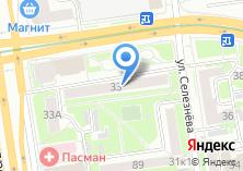 Компания «Аруснави» на карте