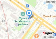 Компания «Музей истории и развития Октябрьского района» на карте