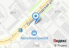 Компания «Элитмонтаж» на карте