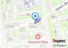 Компания «АудитИнвестСтрой» на карте