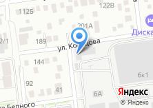 Компания «Сервисный центр-Инвертор» на карте