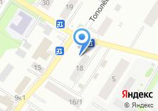 Компания «Продуктовый магазин на Тополёвой» на карте
