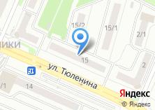 Компания «Магазин хозяйственных товаров на ул. Тюленина» на карте
