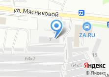 Компания «АВТОТРАКСЕРВИС» на карте