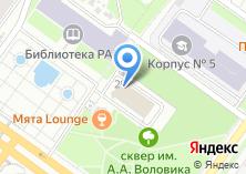 Компания «Свежеход» на карте