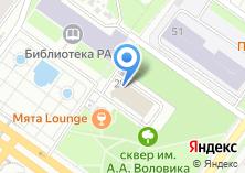 Компания «LStudio by Lubov Letyagina» на карте