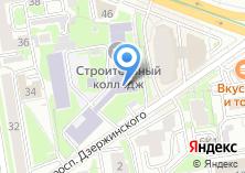 Компания «VELUX» на карте