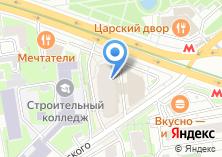 Компания «Кудряшки» на карте