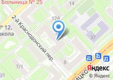 Компания «Твой Дом» на карте
