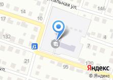 Компания «Средняя общеобразовательная школа №165» на карте
