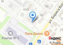 Компания «А Я-ДОМ» на карте