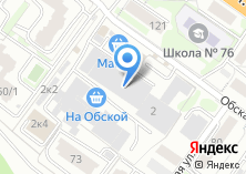 Компания «СИБИРЬМОНТАЖ» на карте